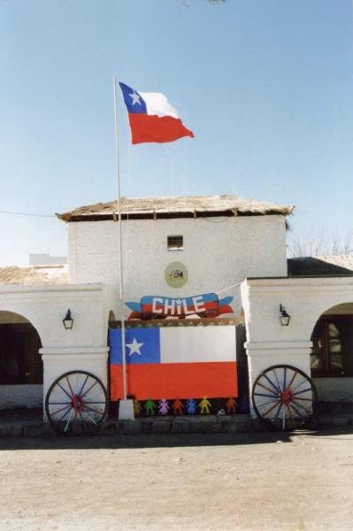 Atacama Chiu Chiu