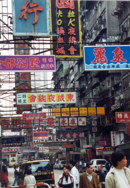 kowloon-street