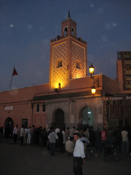 Museum in Marrakech