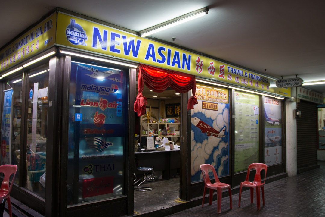 New Asian Travelagency Komtar, George Town, Malaysia